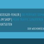 E-Commerce Rückblick: Blogmarks 01/17