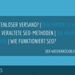 E-Commerce Rückblick: Blogmarks 14/17