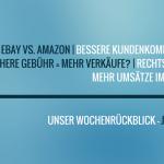 E-Commerce Rückblick: Blogmarks 35/16
